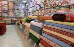 پارچه کیلویی شیراز
