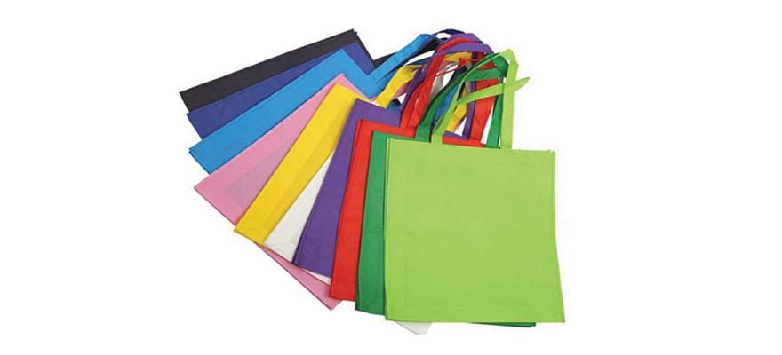 کیسه پارچه ای ارزان